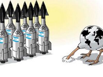 Israelischen Atomwaffen